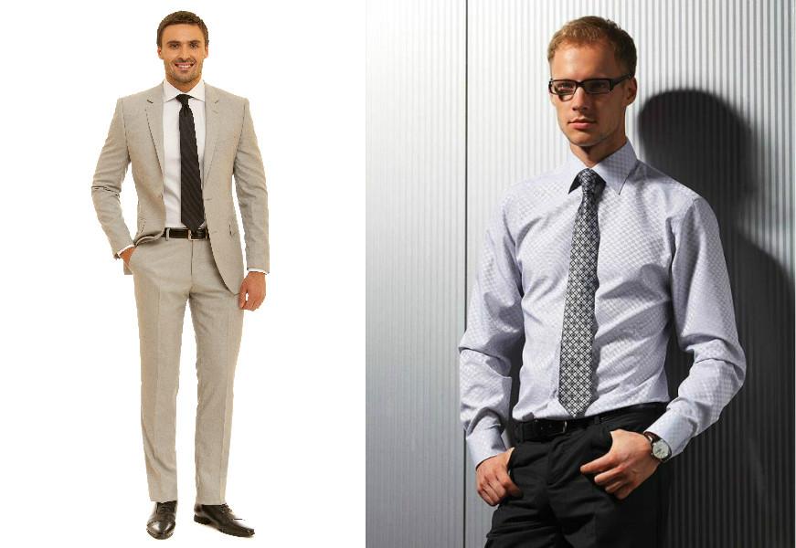 Мужской офисный стиль одежды