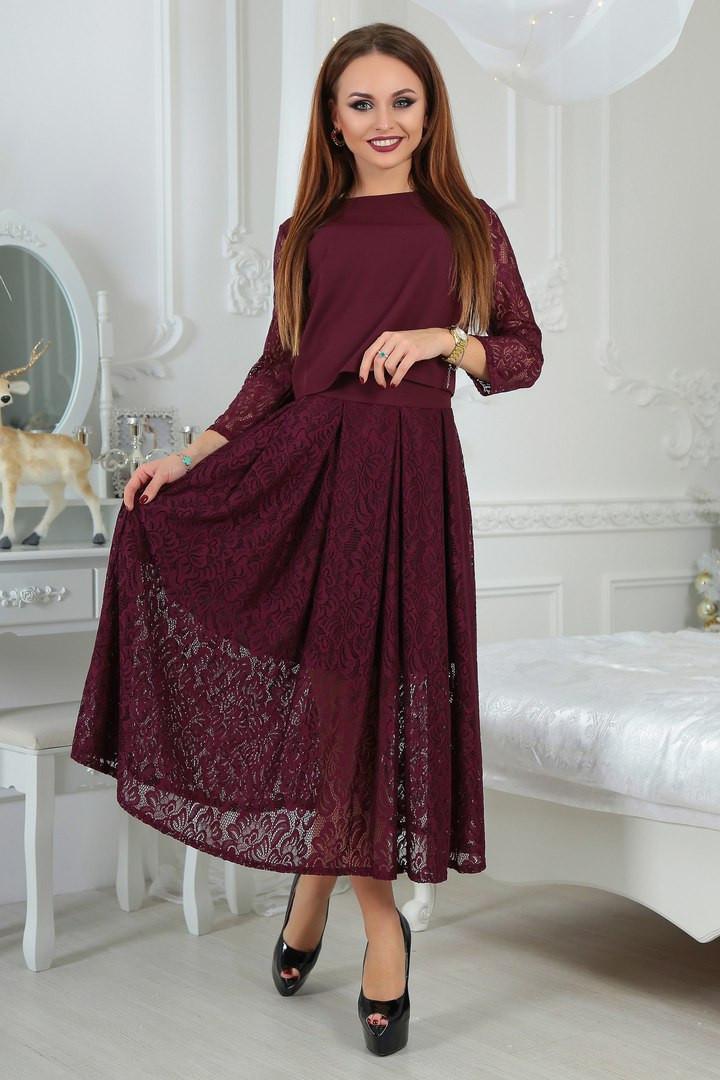 Нарядное платье длина миди