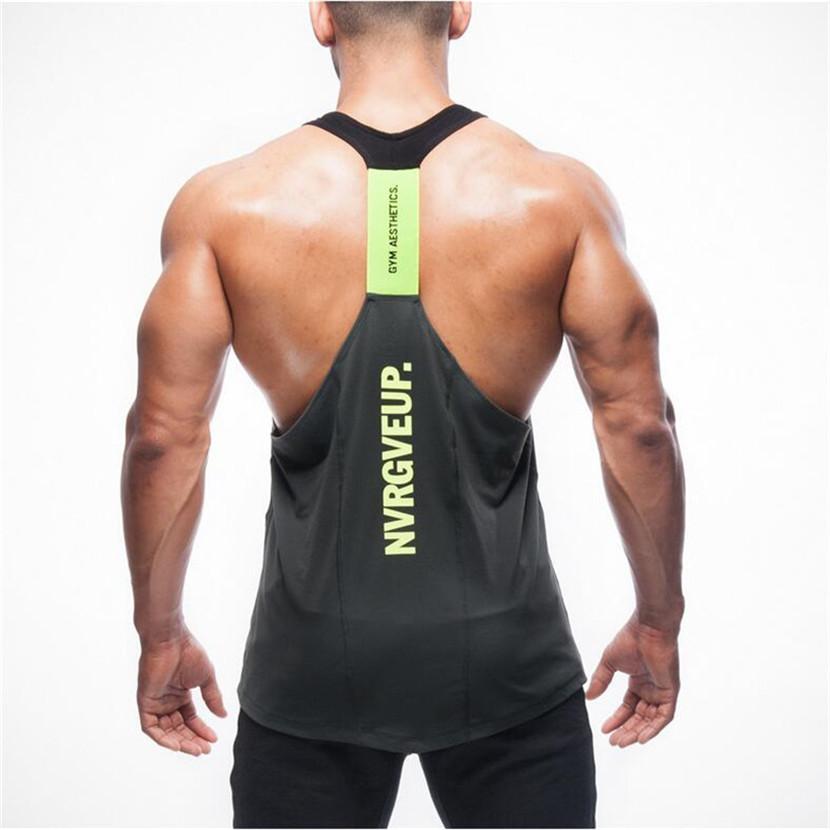 Одежда для бодибилдинга