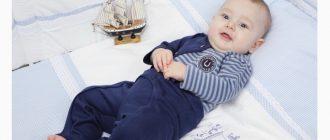 Одежда для новорожденных детей