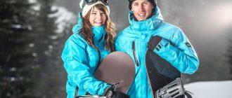 Одежда для сноуборда