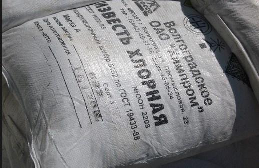 Особенности применения хлорной извести для удаления пятен плесени