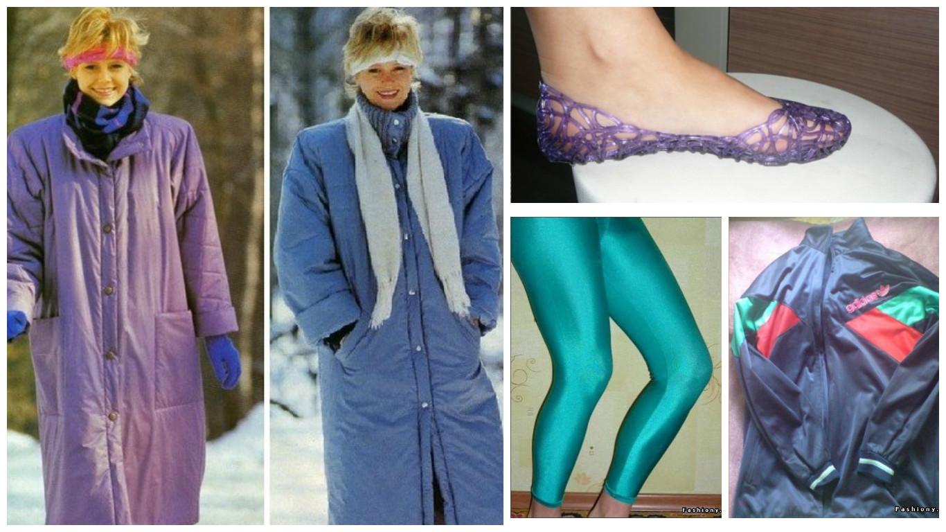 Особенности выбора одежды