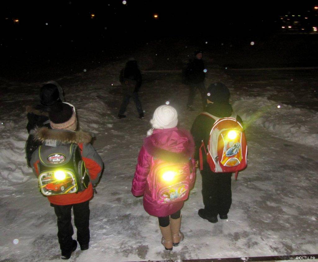 Светоотражающие элементы на рюкзаках
