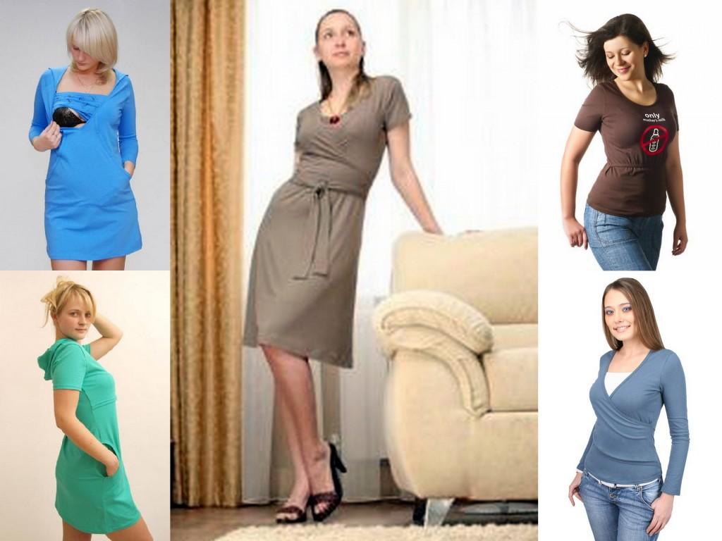 Варианты одежды для мамы