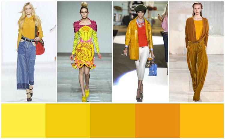 Варианты желтой одежды
