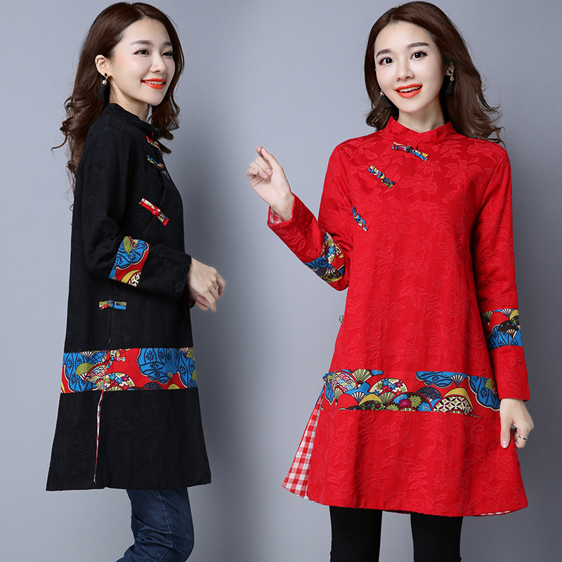 Верхняя одежда из Китая
