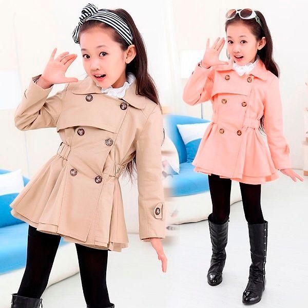 Верхняя одежда персикового цвета