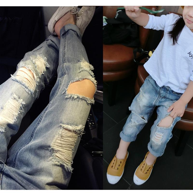Дырки на коленках