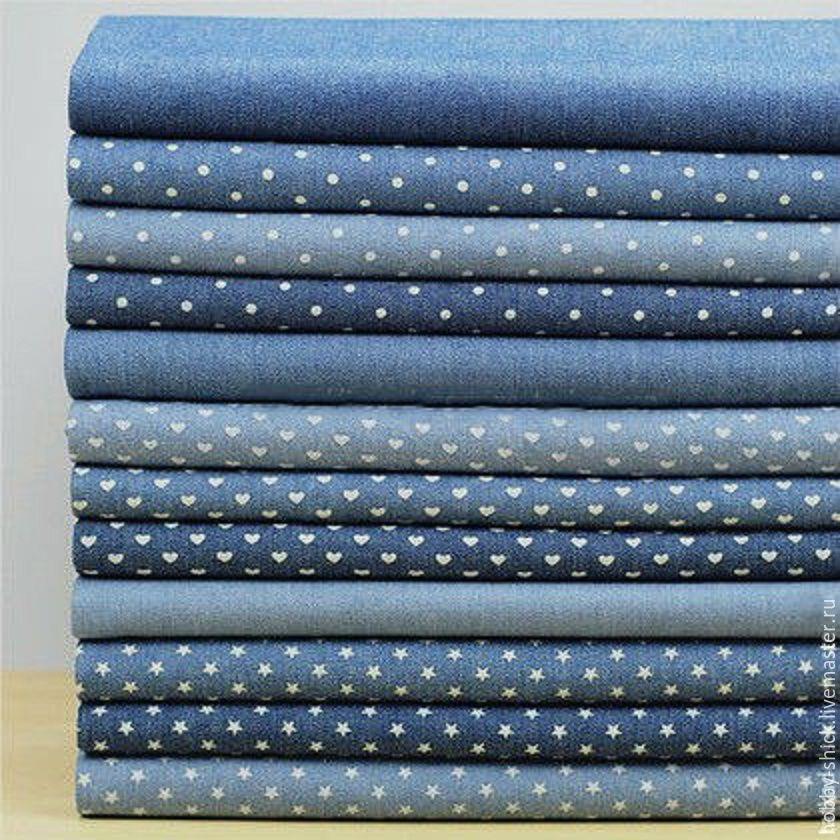 масштаба ткань под джинсу фото галереи
