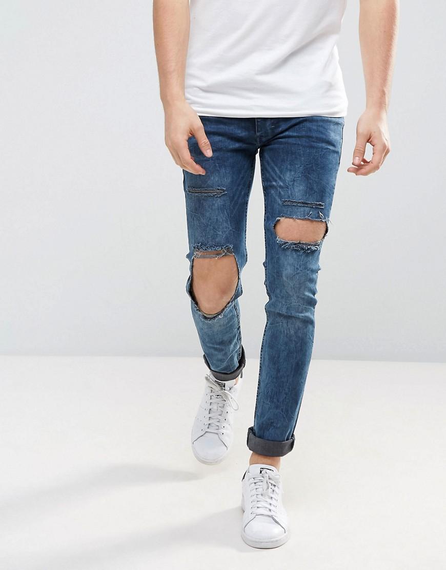 Эластичные супероблегающие джинсы
