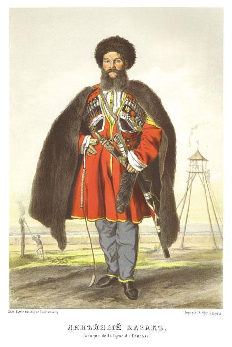 Как одевались казаки