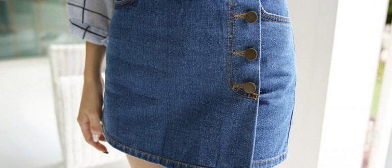Как сделать красивую юбку-шорты из джинсов