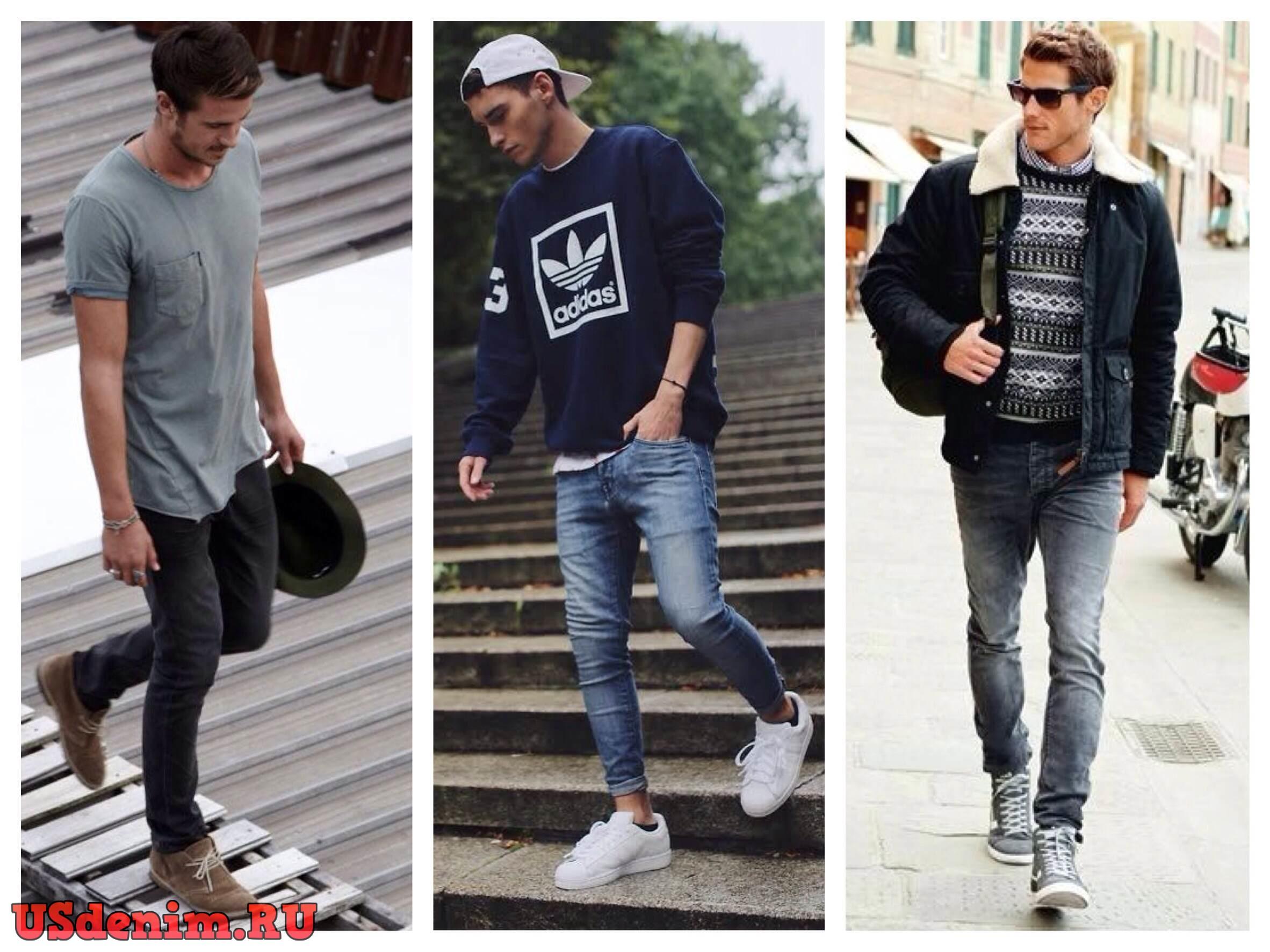 Куда носить джинсы скинни мужчинам
