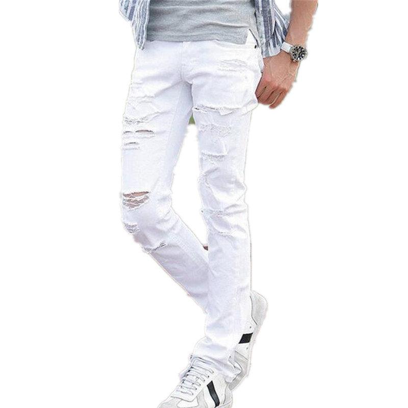 Мужские рваные белые штаны