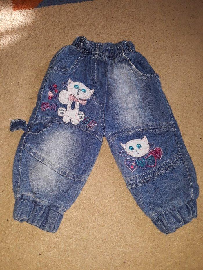 Одежда на ребенка до года