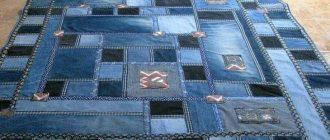 Пэчворк из старых джинсов