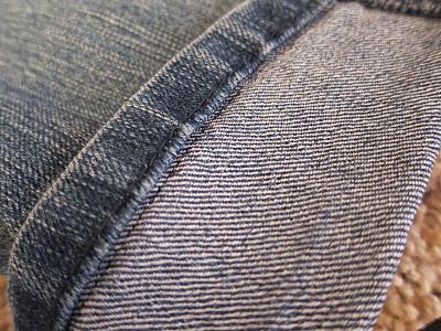 Подшитые джинсы