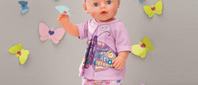 Розовая одежда для беби бона