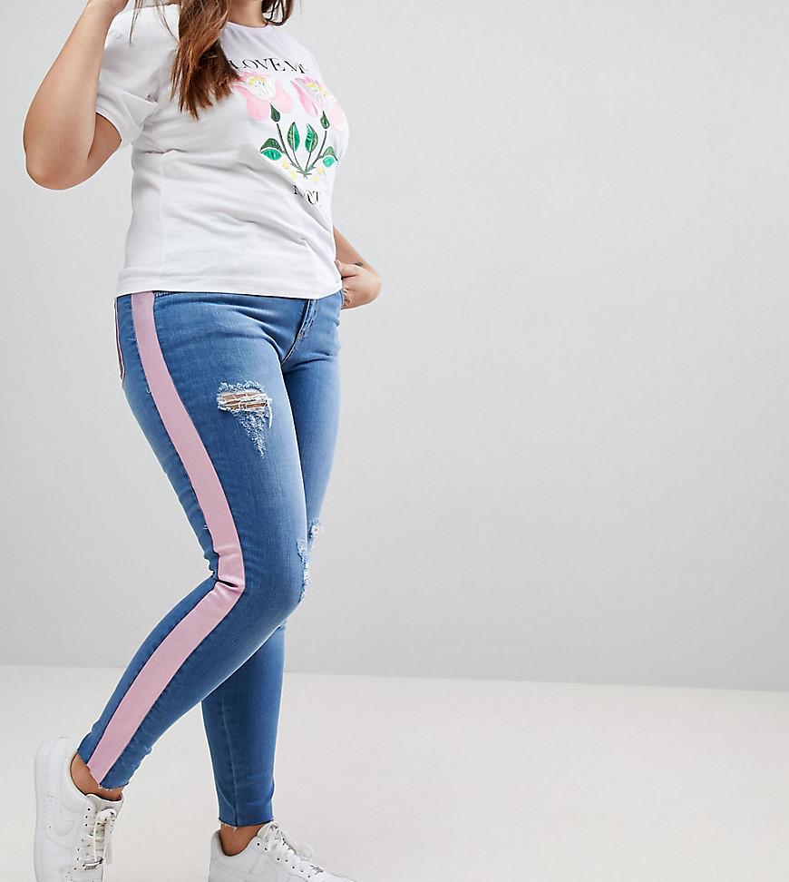 Розовые джинсы скинни с полосками