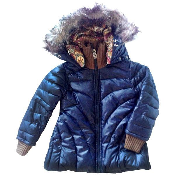 Синяя курточка