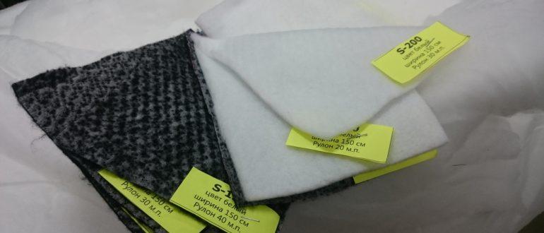 Современный утеплитель для одежды