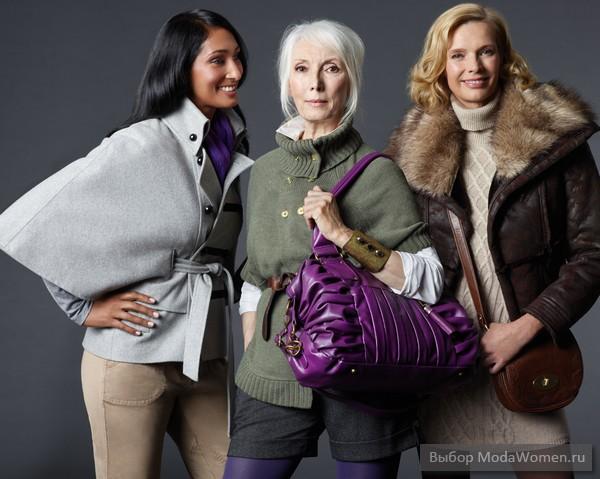 Стиль наряда для взрослой дамы