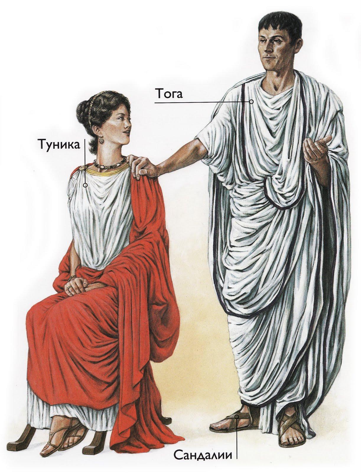 В Древней Греции и мужчины и женщины носили хитоны