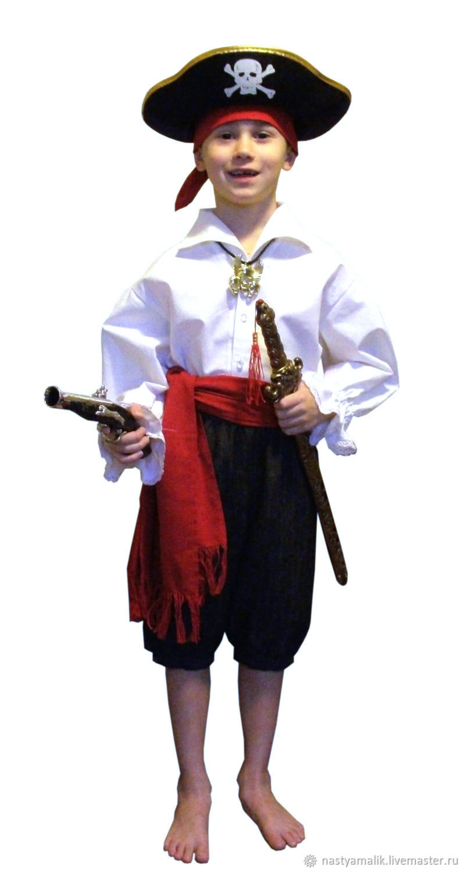 Выбираем костюм для ребенка