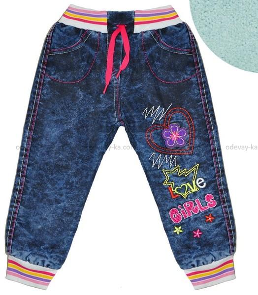 Зауженные штаны