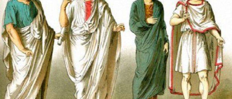 Быт в Древнем Риме