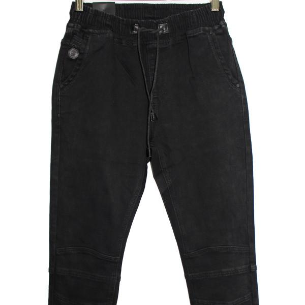 Черные джинсы на резинке