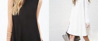 Черный и белый цвет одежды