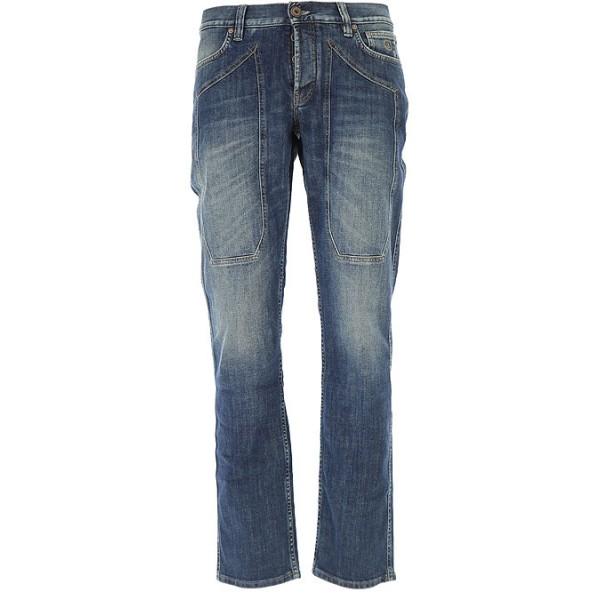 Длинные штаны