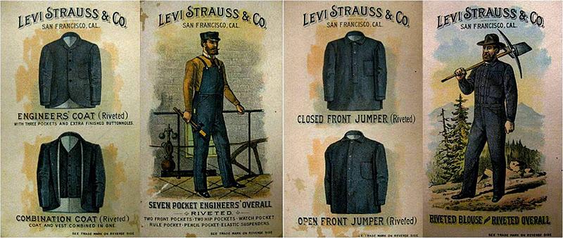 Джинсовая история джинсы
