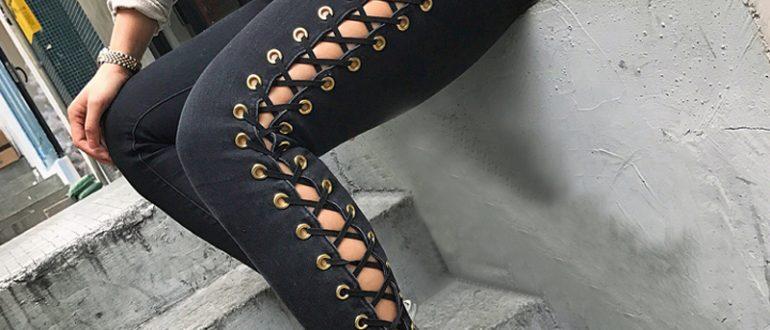 Джинсы на шнурках