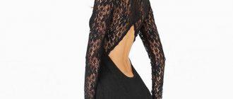 Элегантное платье с кружевной кокеткой и рукавами