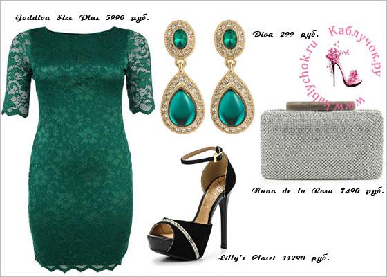 Как правильно носить платье зеленого цвета