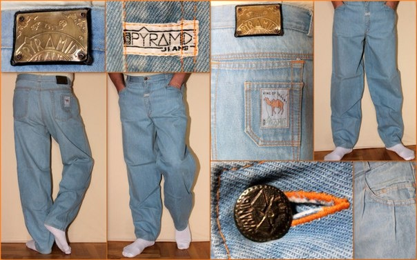 Как выбрать фасон штанов
