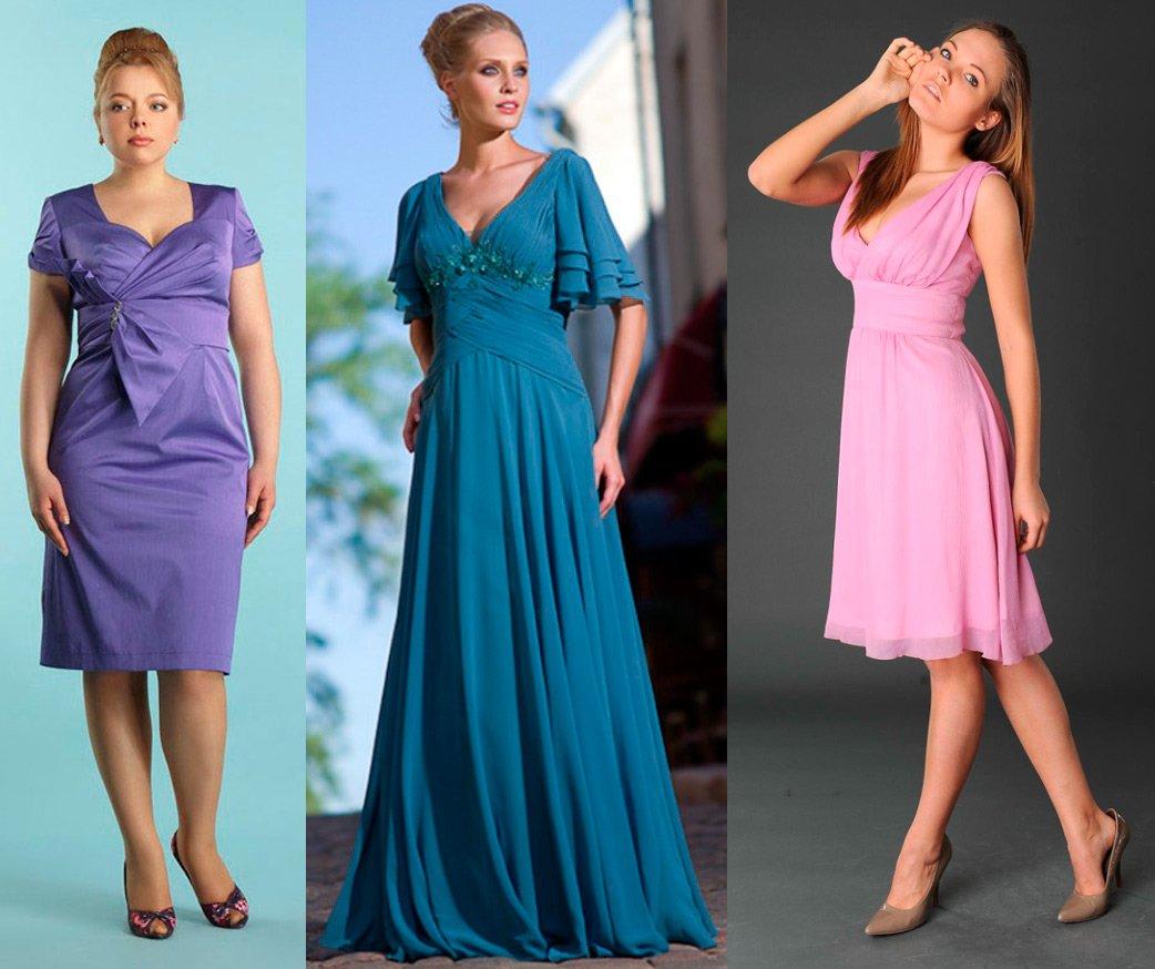 Какое платье подойдет
