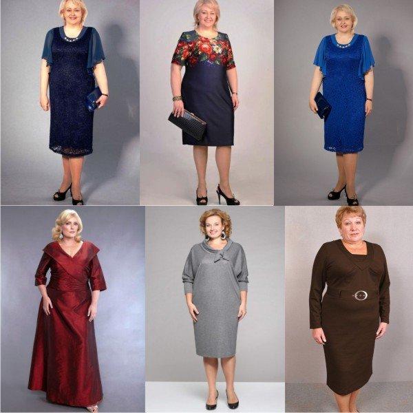 Красивые платья большого размера
