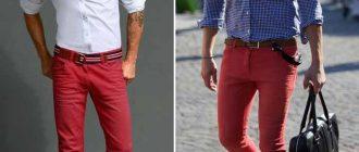 Красные джинсы прямого покроя