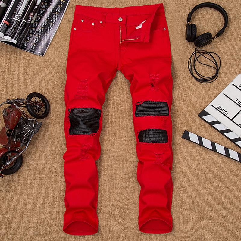 Красные джинсы с латками
