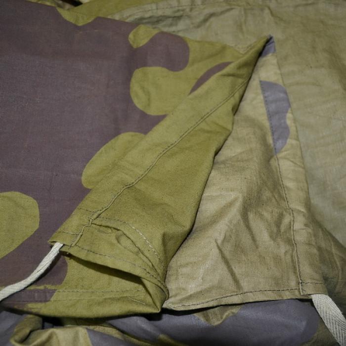 Маскировочный костюм Амеба