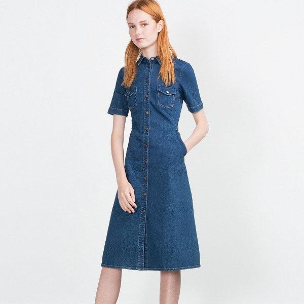 Мода для леди