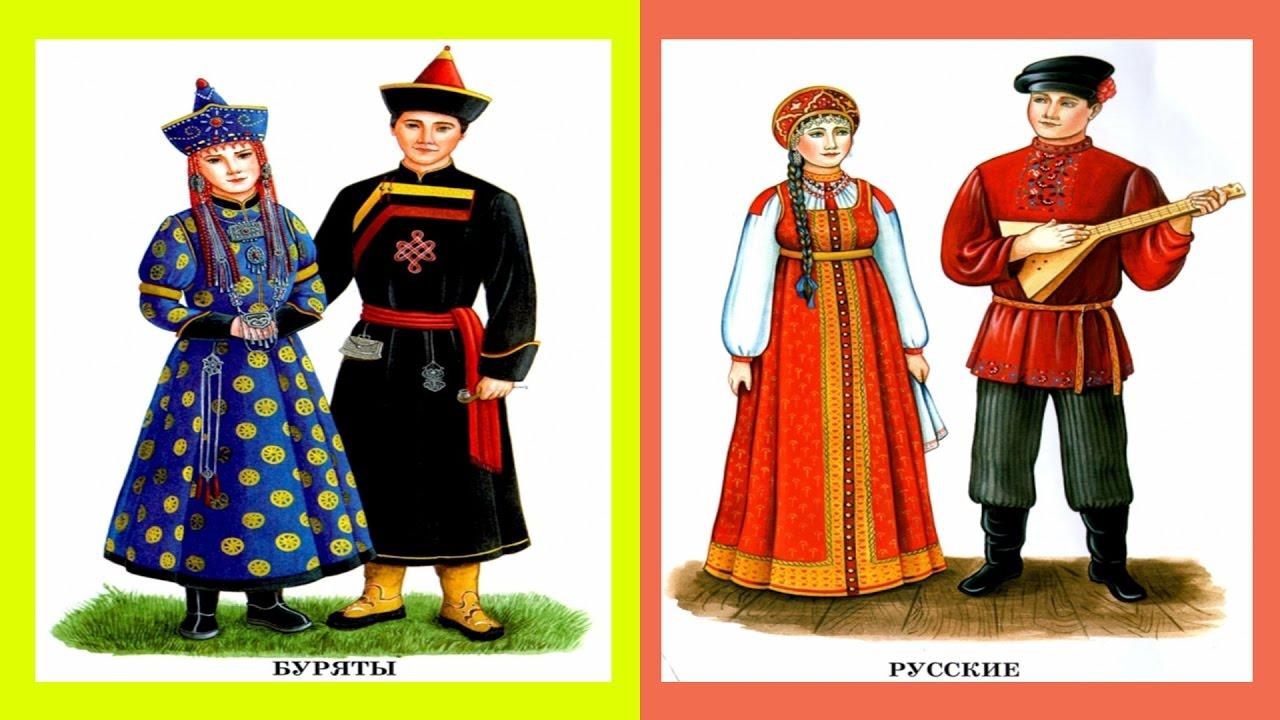 Народы мира в одежде