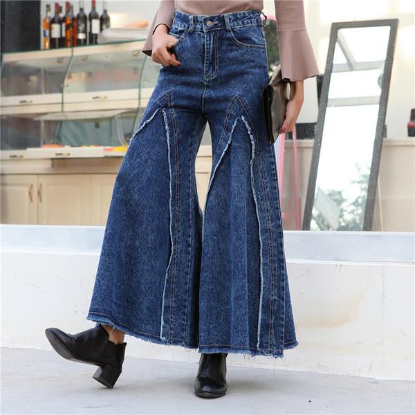 Необычная модель штанов