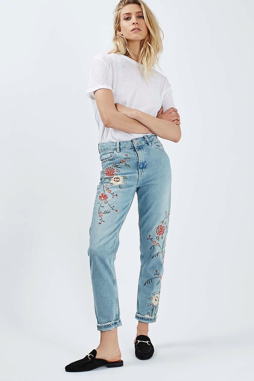 Необычные штаны