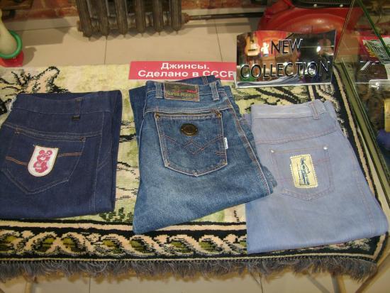 Первые джинсы