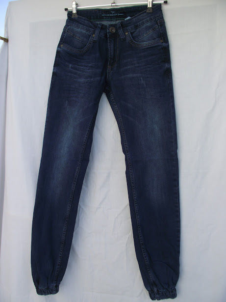 Практичные штаны